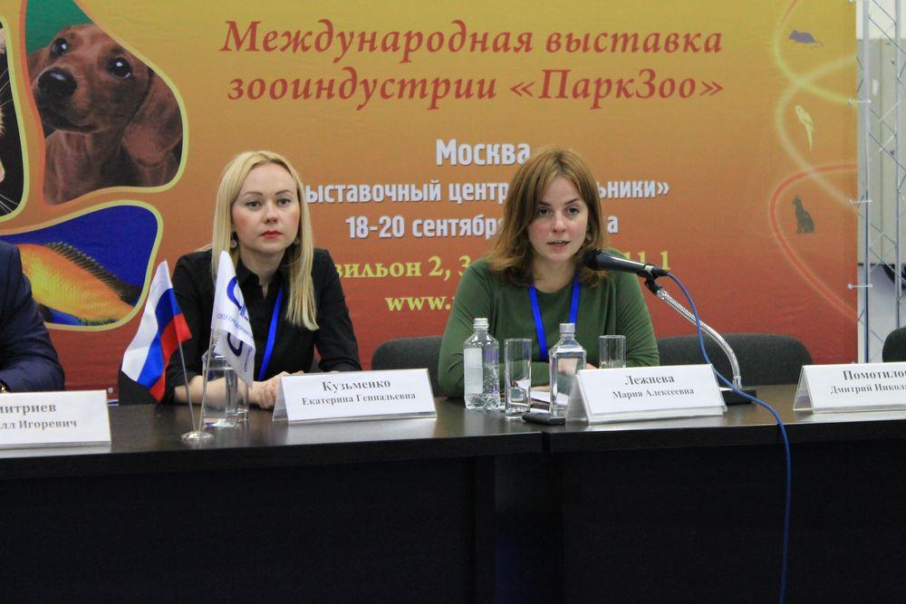 Лежнева, Кузьменко, Благополучие животных