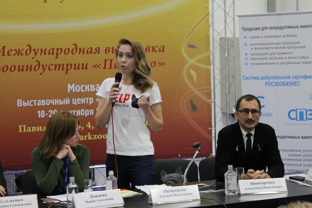 Галина Бардина