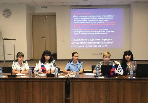 Конференция Союза предприятий зообизнеса в Крыму